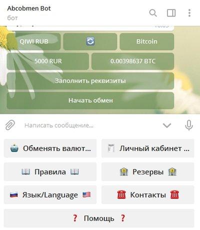 Abcobmen: бот Telegram (@bot_abcobmen_bot)