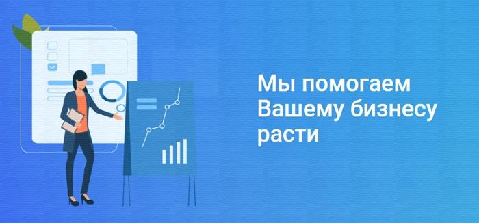 BetaTransfer Kassa: сервис приема платежей для бизнеса