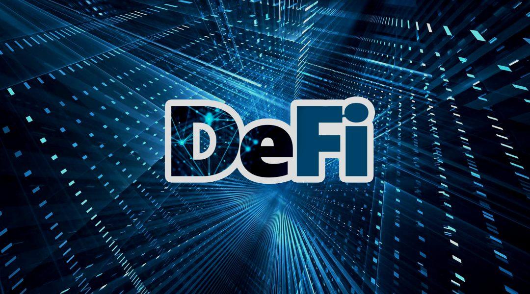 DeFi (децентрализованные финансы)