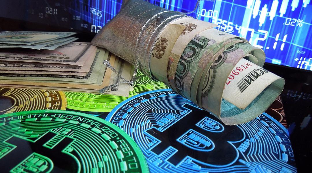 Фиатные деньги криптовалюта