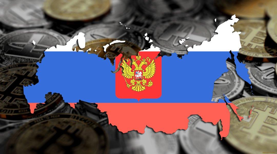 Криптовалюта России