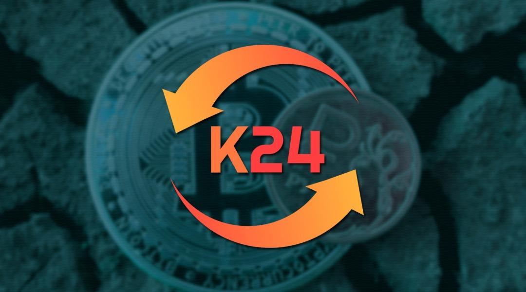 Kursov24