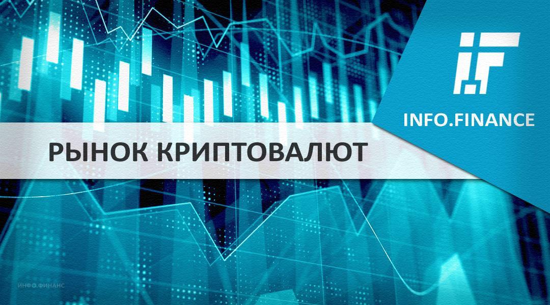 Обзор рынка криптовалют за 2 число