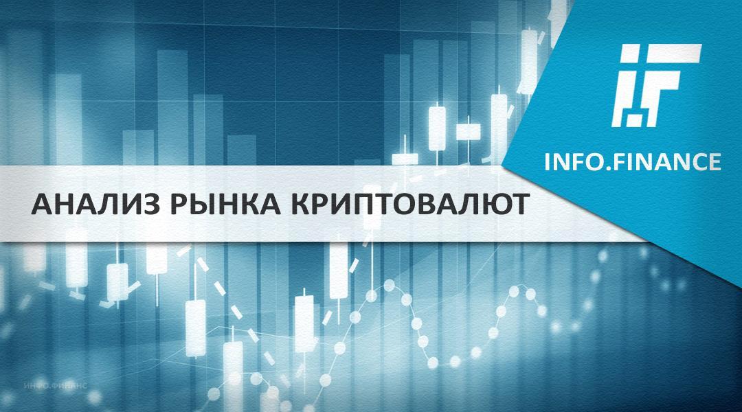 Обзор рынка криптовалют за 24 число