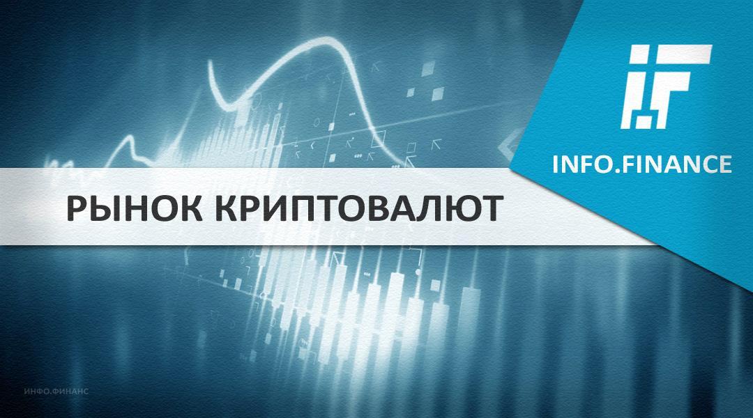 Обзор рынка криптовалют за 27 число