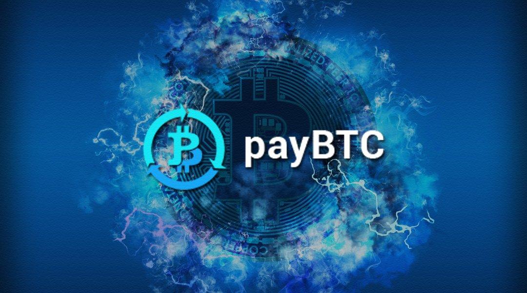 Обменник PayBTC