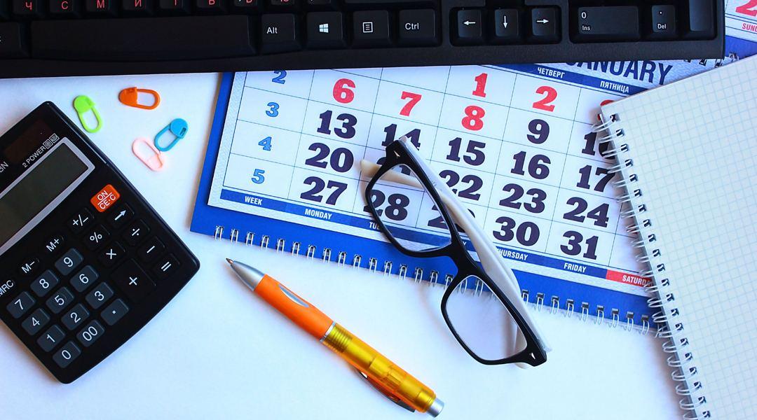 Рефинансирование, расчет даты