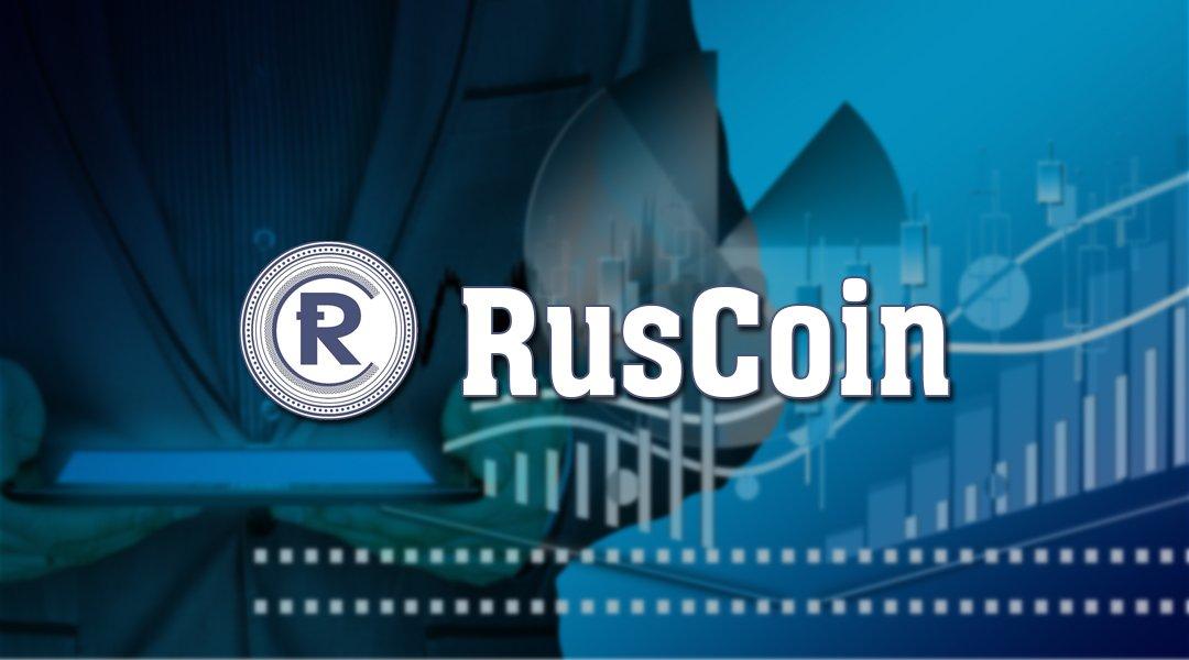 RusCoin