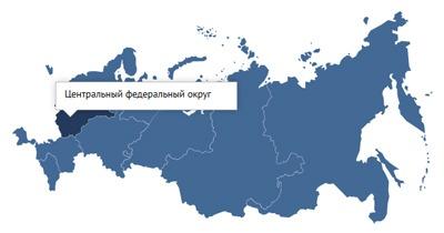 Выбор региона для подачи обращения на сайте МВД