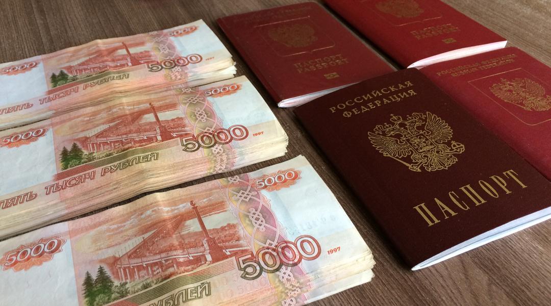 Займы по паспорту, деньги